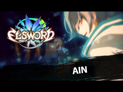 Elsword AIN