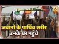 Full Coverage: Mortal Remains Of 40 CRPF Jawans Reaches Their home Town | ABP News