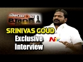 TRS MLA Srinivas Goud Exclusive Interview- Point Blank