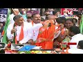 Telangana BJP Chief Bandi Sanjay Road Show LIVE | GHMC Elections 2020 | V6 News  - 10:03:35 min - News - Video