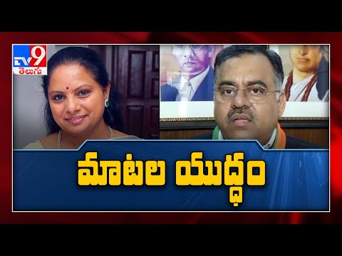 BJP, TRS war of words in Telangana; Tarun Chugh comments on Kavitha