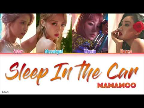 MAMAMOO (마마무) - 'Sleep In The Car' (잠이라도 자지) Lyrics [HAN|ROM|ENG COLOR CODED] 가사