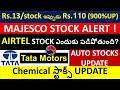 AIRTEL STOCK FALL?, MAJESCO STOCK ALERT!, DEEPAK NITRITE, TATA MOTORS, AUTO STOCKS UPDATE