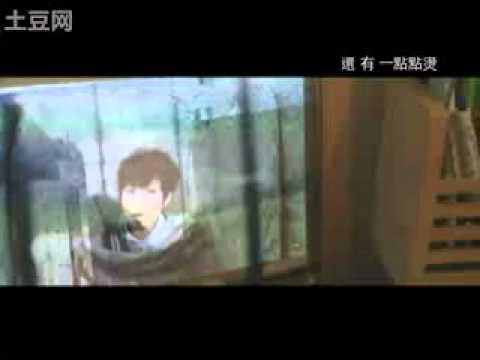 何韻詩-出走太平洋MV