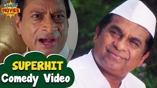 Best Comedy Videos | Brahmanandam and Ms Narayan Comedy | Latest Comedy Scenes | Mr Medhavi Film