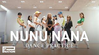 Jessi (제시) - '눈누난나 (NUNU NANA)' Dance Practice