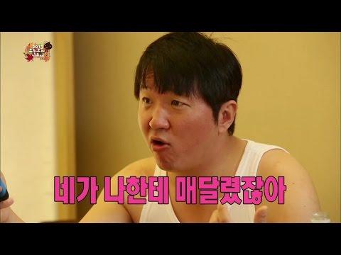 【TVPP】Jeong Hyeong Don - Get Closer with G-Dragon [2/4], 정형돈 - 지드래곤과 친해지기 [2/4] @ Infinite Challenge