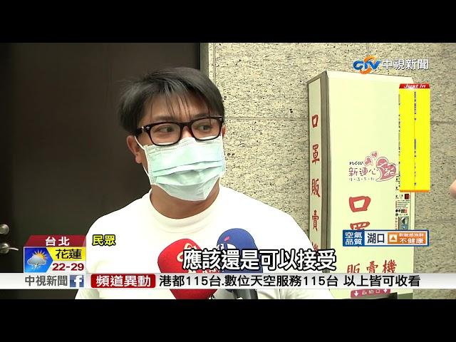 林口長庚護理師麻疹確診 估接觸者達980人