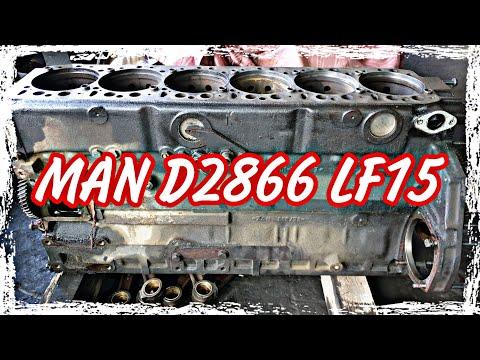 Ремонт D2866LF15 370л.с.