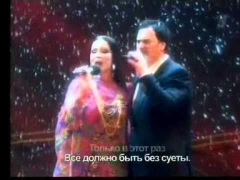 Две звезды София Ротару и Валерий Меладзе    Без суеты
