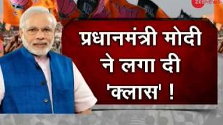 PM Modi hit back at Rahul and Sonia Gandhi at Bilaspur rally