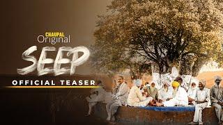 Seep 2021 Punjabi Web Series (Streaming On Chaupal) Video HD