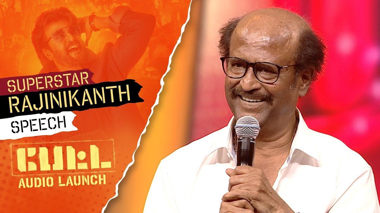 Super Star Rajinikanth's Speech | PETTA Audio Launch
