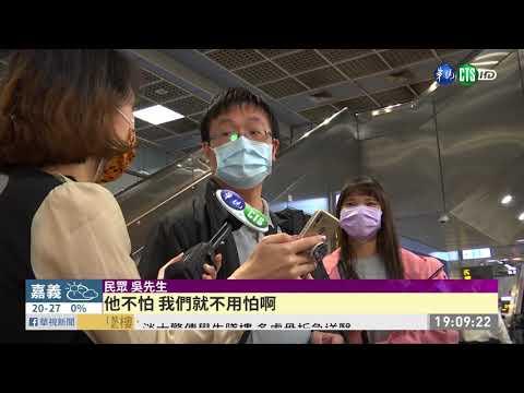 女身掛寵物蛇搭北捷 尖峰時間引注目!|華視新聞 20201114