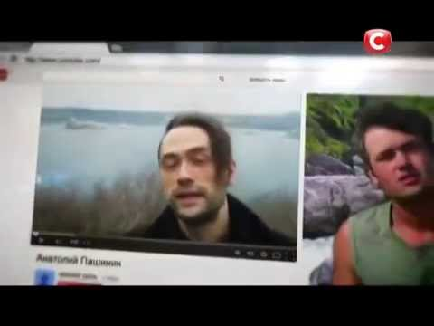 Анатолий Пашинин поддержал Майдан!