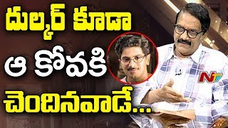 Dulquer Salman Stole My Heart With his Acting in Mahanati:..