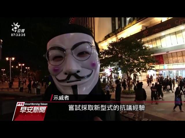 「禁蒙面法」滿月 港民戴V怪客面具抗議