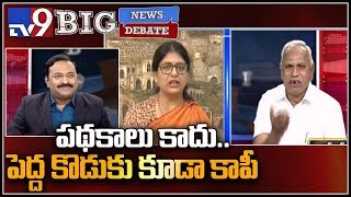 Big Debate: Chandrababu Copying KCR ?..