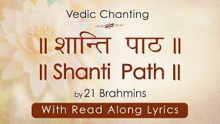 Shanti path with Read Along Lyrics | Vedic Chanting by 21 Brahmins