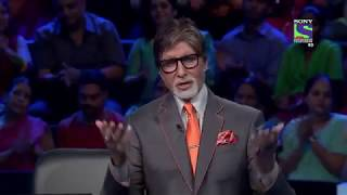 Most Motivational Video that Every Student Should watch this video of Amitabh Bachchan Ji