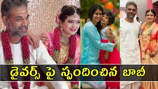 Allu Arjun Brother BOBBY responds about his divorce and se..