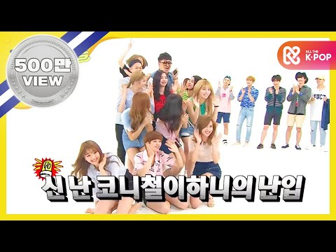 (Weekly Idol EP.261) Celebration Dance battle TWICEvsGFRIEND