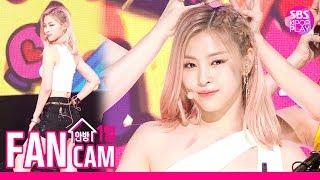 [안방1열 직캠4K] 있지 류진 'ICY' (ITZY RYUJIN Fancam)ㅣ@SBS Inkigayo_2019.8.18