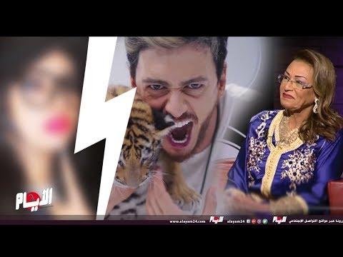 بالفيديو النيابة العامة الفرنسية تقرر متابعة سعد المجرد بتهمة الإغتصاب و والدته تتعرض للسخرية