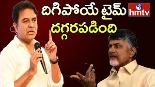 KTR Satires On Chandrababu..