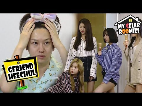 [My Celeb Roomies - GFRIEND] Girls're Nagging Him Into Going Outside 20170630