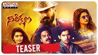 Nireekshana Telugu Teaser..