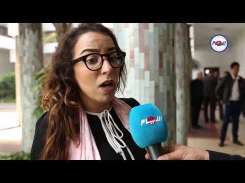 مجلس الدار البيضاء وشركات التنمية المحلية