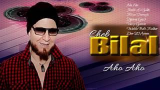 Cheb Bilal - Zhar El 3ayan