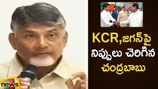 Chandrababu comments against KCR, Jagan..