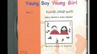 Hajj (5th Pillar of Islam) - Young Boy, Young Girl