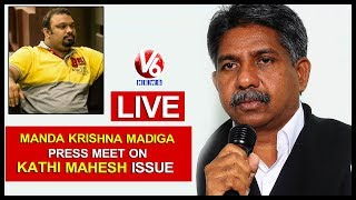 Manda Krishna reacts on Kathi Mahesh Issue, SC/ST Act..
