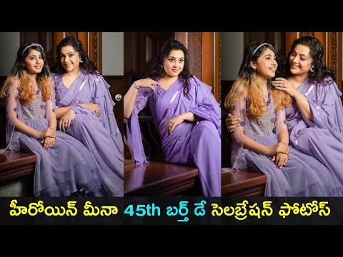 Actress Meena 45th birthday celebration photos; Meena daughter