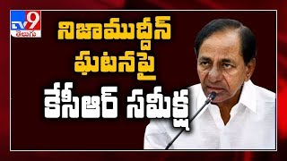CM KCR holds meet to inquire about Telangana attendees in ..