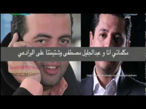 عاجل: مكالمة مصطفى النجار مع عبد الرحمن يوسف القرضاوي كاملة - حسبنا الله ونعم الوكيل