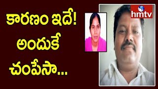Tahsildar murder case : Police are investigating in every ..