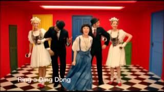 木村カエラ「Ring a Ding Dong」