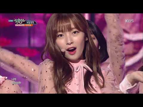 뮤직뱅크 Music Bank - 비밀정원 - 오마이걸 (Secret Garden - OH MY GIRL).20180119
