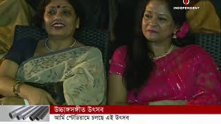 Bengal Classical Music Festival 2015 1st Day