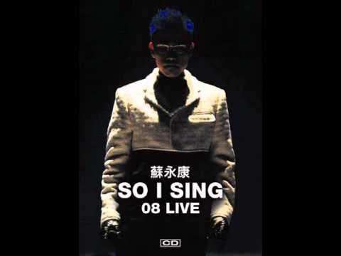 蘇永康 - 從來未發生 (SO I SING 08 LIVE)