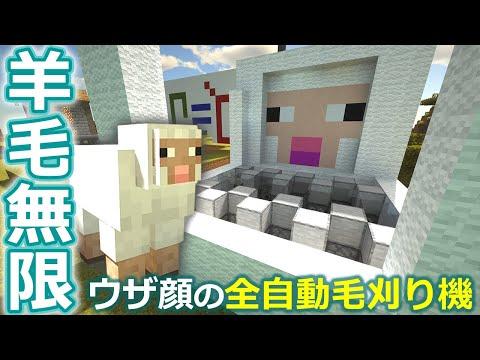 ぽこ にゃん マイクラ 2