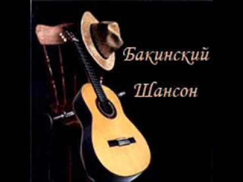 Александр Маршал  Кавказский Пленник