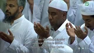 ختمة القرآن الكريم من المسجد الحرام بمكة المكرمة 1439/09/28هـ ليلة_29 ...