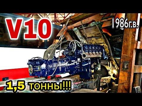 Установка двигателя V10 на машину