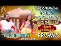 Anchor Shyamala And Her Husband Narasimha Interview Promo