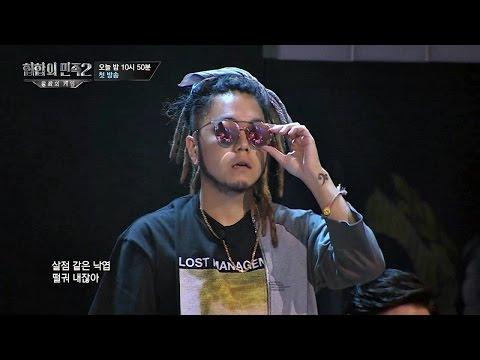 [선공개] G2도 벌떡! 이게 바로 랩이G! 과연 도전자의 정체는? 힙합의 민족2 1회
